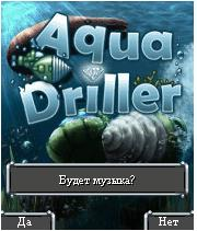 java игра Aqua Drilller