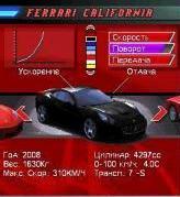 игра Ferrari GT Evolution