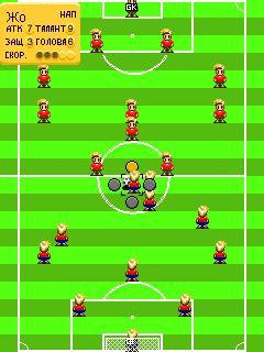 java игра Тактический Футбол