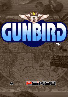 java игра GunBird