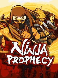 java игра Пророчество ниндзя