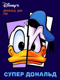 java игра Disneys PK: Phantom Duck