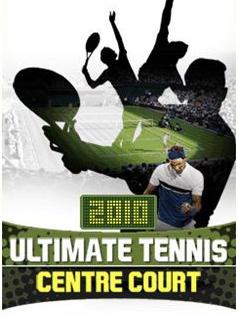 java игра 2010 Заключительный Теннисный турнир: Центральный корт