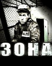 java игра Зона: Тюремный роман