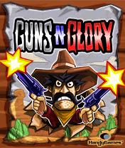 Оружие и Победа java-игра