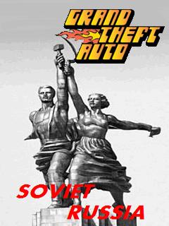 java игра ГТА: Советская Россия