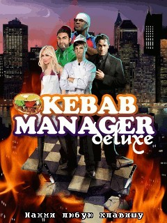 игра Kebab Manager Deluxe