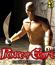 java игра Принц Египта: Повелитель Душ