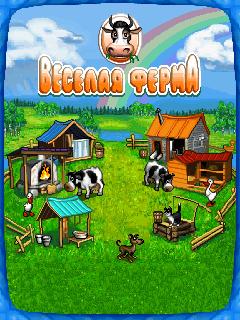 Веселая Ферма java-игра