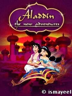 игра Аладдин 2: Новое Приключение