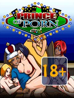 Принц Порно java-игра