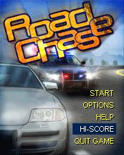 java игра Road Chase