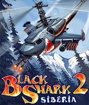 java игра Черная Акула 2: Сибирь