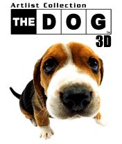 игра Собака 3D