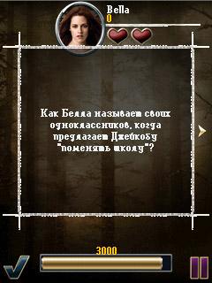 java игра Сумерки: Новолуние