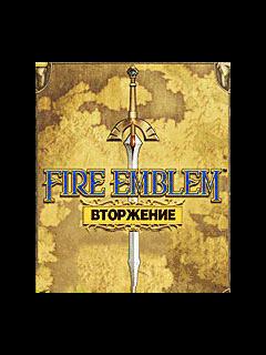 игра Эмблема Огня: Вторжение