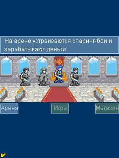 java игра Эмблема Огня: Вторжение