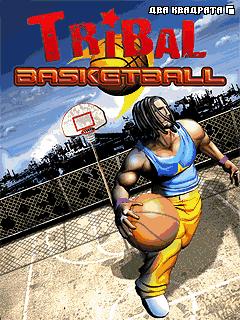 java игра Уличный Баскетбол