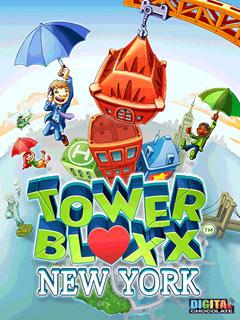 java игра Строительные Блоки: Нью Йорк