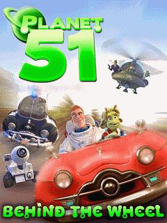 игра Planet 51: Behind The Wheel