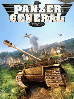 игра Panzer General
