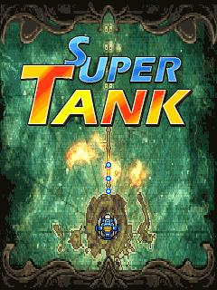 java игра Супер Танк