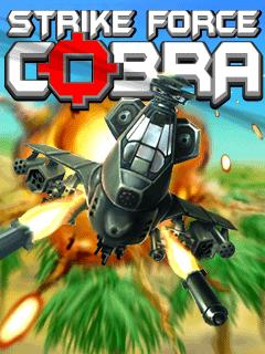 мобильная java игра Ударный Отряд Кобра