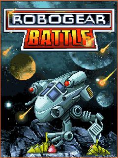 java игра Robogear: Битва