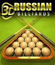 мобильная java игра Русский Биллиард 3D