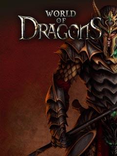 java игра Мир Драконов