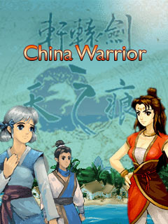 java игра Воин Китая