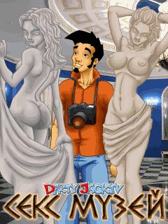 java игра Грязный Джек: Секс Музей