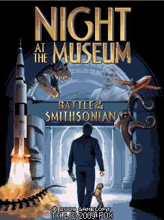 java игра Ночь в музее 2