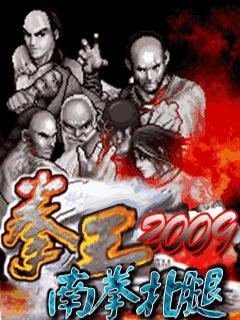 мобильная java игра QW-2009