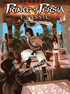 java игра Принц Персии: Классический