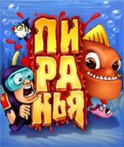 java игра Пиранья