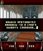 java игра 3D био-солдаты