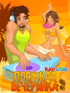 java игра Bad Girl: Пляжная Вечеринка