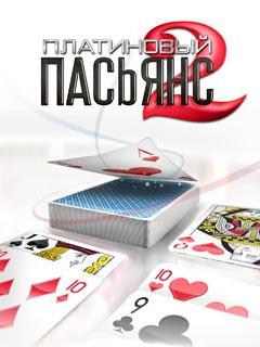 Платиновый Пасьянс 2 java-игра