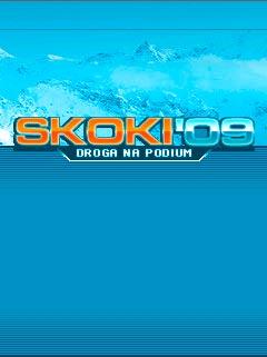 java игра Прыжки 2009