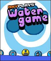 java игра Водная Игра