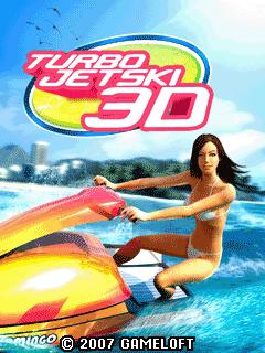 java игра Turbo Jet Ski 3D