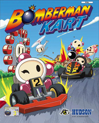 игра Bomberman Kart