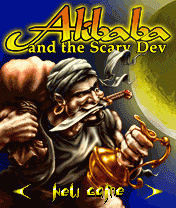 java игра Alibaba and the Scary Dev