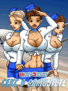 игра Грязный Джек: Секс в Самолете
