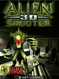 игра Истребитель Прищельцев 3D