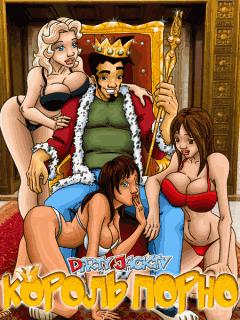 java игра Грязный Джек: Король Порно
