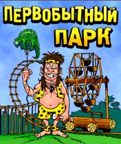 игра Первобытный Парк