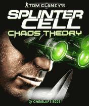 Отступник: теория хаоса java-игра