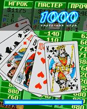 java игра 1000 - Карточная игра